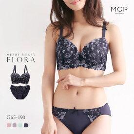 (モンシェルピジョン)Mon cher pigeon メリーメリーフローラ ブラジャー ショーツ セット GHI 大きいサイズ [ 下着 レディース ブラ&ショーツ ブラ ブラセット ブラショーツ 上下セット アンダー大きめ アンダー80 アンダー85 アンダー90 ]