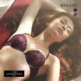 (アンブラ)ANNEBRA Velvet ブラジャー フロントホック バックレース BCDEFG 大きいサイズ 単品 [ 下着 レディース ブラ セクシー 勝負下着 インポート ]