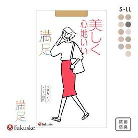 【メール便(7)】 (福助)Fukuske 満足 美しく心地いい ストッキング パンスト 伝線しにくい ノンラン 日本製 レディース