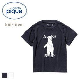 【メール便(10)】 (ジェラートピケ キッズアンドベイビー)gelato pique Kids&Baby 【シロクマフェア】ワンポイント冷感 kids Tシャツ ジェラピケ ルームウェア