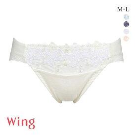 15%OFF【メール便(4)】 (ワコール)Wacoal (ウイング)Wing KB2060 ナチュラルアップ ショーツ スタンダード ML 単品 綿混 レディース