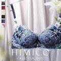 HIMICO優雅に咲き誇るGiglioeleganteブラジャーBCDEF001series単品