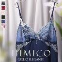 【メール便(7)】【送料無料】 HIMICO 優雅に咲き誇る Giglio elegante スリップ ロングキャミソール ランジェリー ML …