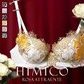 HIMICO美しさ香り立つRosaattraenteブラジャーBCDEF002series単品