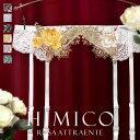 【メール便(5)】【送料無料】 HIMICO 美しさ香り立つ Rosa attraente ガーターベルト ML 002series ランジェリー レデ…
