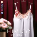 15%OFF HIMICO 美しさ香り立つ Rosa attraente スリップ ロングキャミソール ランジェリー ML 002series レディース…