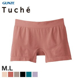 20%OFF【メール便(15)】 (グンゼ)GUNZE (トゥシェ)Tuche 3D立体成型編み ハイゲージ ショーツ ボクサー 一分丈 単品 レディース