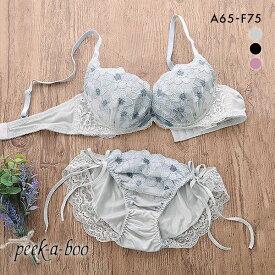 (ピーカーブー)peek-a-boo スウィートフラワー ブラジャー ショーツ セット 紐パン ABCDEF サイドリボン レディース