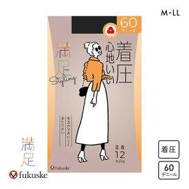 福助 STYLING 満足 タイツ 60デニール 着圧 しなやか 日本製 発熱 椿油配合 レディース メール便(10) Fukuske