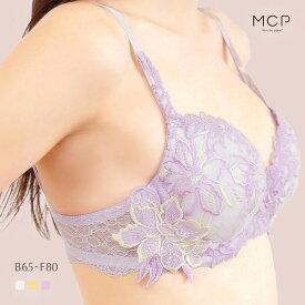【送料無料】 (モンシェルピジョン)Mon cher pigeon (ティアム)TIAM ブラジャー BCDEF 大きいサイズ 単品 下着 レディース ブラ アンダー大きいサイズ セクシー 勝負下着