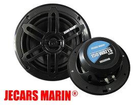 マリン スピーカー 6.5インチ 150ワット防水 耐水 ブラック 2個セット DBS6004B国内発送 在庫有 水上オートバイ ボートなどに