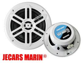マリン スピーカー 6.5インチ 150ワット防水 耐水 ホワイト 2個セット DBS6004W国内発送 在庫有 水上オートバイ ボートなどに