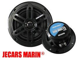 マリン スピーカー 5.25インチ 100ワット防水 耐水 ブラック 2個セット DBS5004B国内発送 在庫有 水上オートバイ ボートなどに