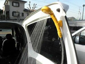 災害時に役立つ!ポータブルシャワー♪アウトドア!電動・簡易・車用12V♪