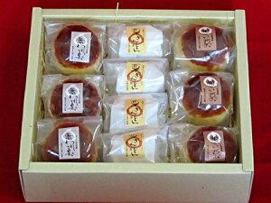 愛媛と高知の県境 栗処でしかできない強み!ひとつひとつ手作りの栗菓子セット  「栗きんとん4個」「想い栗3個」「想われ栗3個」