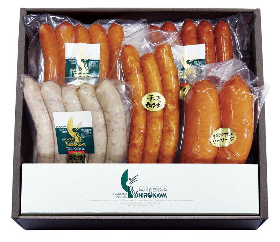 【送料無料】ご贈答に「ウインナーセット」 愛媛県産素材を使用 人気のウインナー5種類