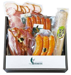 【送料無料】お中元 ご贈答に「スパイシーセット」 冷凍肉不使用!リニューアルしたスパイシーなギフト