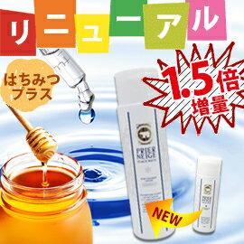 [薬用美白化粧水]薬用プリエネージュプラセリッチ生コラーゲンローション(150ml/約1ヶ月分)/生コラーゲン・生プラセンタを贅沢に配合、スーッとなじんでもち肌ぷるんシミ対策も◎