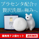 Ex soap cs thum01