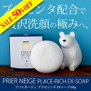 Ex soap thum01s50
