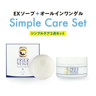 Simple care two points set (face-wash soap + whitening all-in-one gel)