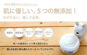 薬用プリエネージュプラセリッチゲル(50g/約1ヶ月分)/累計販売40万個突破!プラセンタ濃度10倍オールインワンゲル1つで7役、時短ケア!国産プラセンタの薬用美白オールインワンゲル。