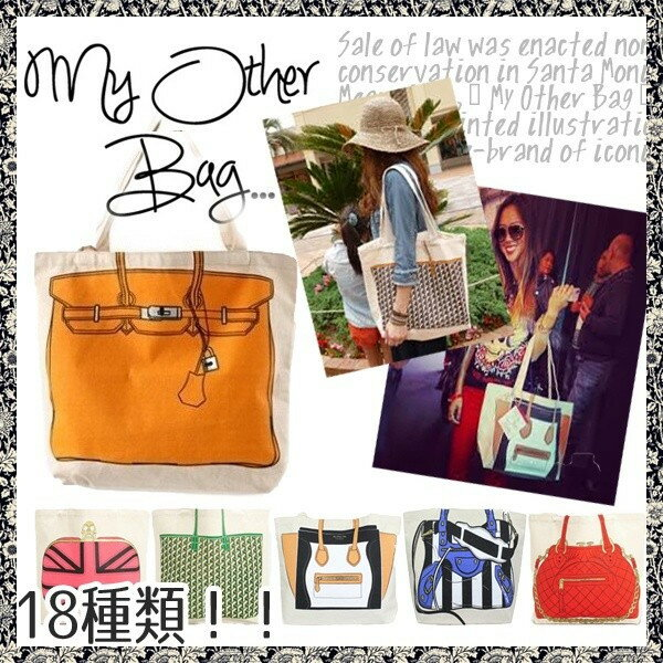 【DM便送料無料】My Other Bag(マイアザー バッグ) エコバッグ