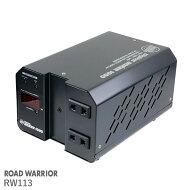 ロードウォーリアデジタルボクサー1000(RW113)/海外用変圧器/アップダウントランス/入出力電圧100V・220〜240V/1000W/降圧・昇圧変圧器/大型変圧器/デバイスネット