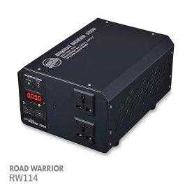 海外国内用 2500W 変圧器 デジタルボクサー2500 RW114 | 海外用 国内用 トランス 入出力 220V 230V 240V 100V ヨーロッパ シンガポール 韓国 イタリア オーストラリア タイ 日本 デジタル表示機能付き 海外赴任 長期滞在 ROADWARRIOR