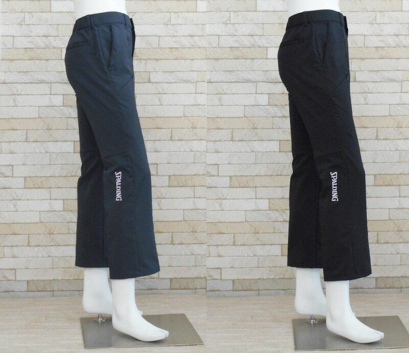 ウォーキングパンツ スポルディング SPALDING ストレッチ クロス素材 撥水加工 薄手 股下 65cm・70cm チャコールグレー・ブラック