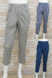 シニア 紳士 高齢者 おじいちゃんのズボン パンツ 丈直し不要 股下65cm 薄肉厚 春〜秋 日本製