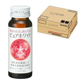 資生堂 健康食品 ピュアホワイト <ドリンク> メート 50mL×30本 シセイドウ SHISEIDO