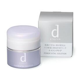 資生堂 dプログラム 敏感肌用クリーム状 美容液 パワーバイタルソリューション シセイドウ ディープログラム びようえき d プログラム SHISEIDO