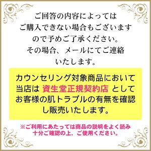 【送料無料】資生堂dプログラムディープログラムアレルバリアエッセンス40mL