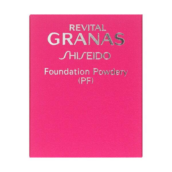 【送料無料】 資生堂 リバイタル グラナス ファンデーション パウダリー (PF) ピンクオークル10 (レフィル)