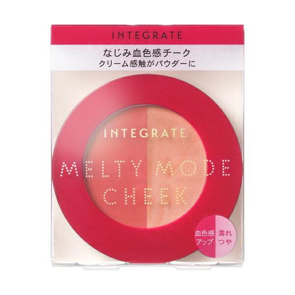 【送料無料】 資生堂 インテグレート メルティーモードチーク RD382