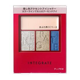 【定形外郵便送料無料】 資生堂 インテグレート アクセントカラーアイズ CC BL692