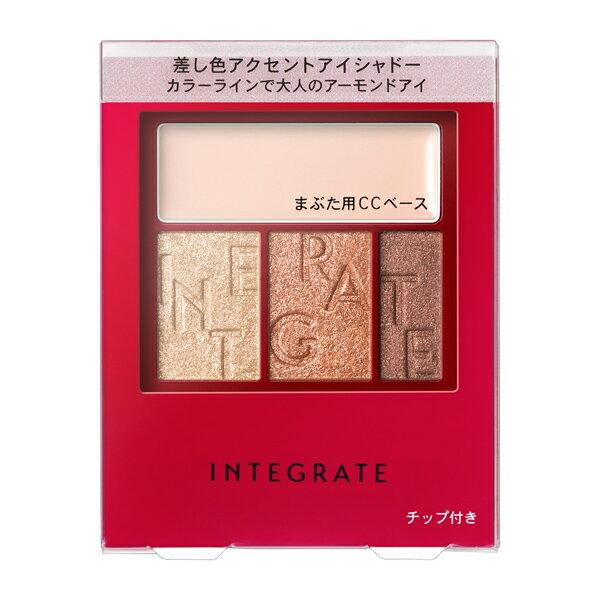 【定形外郵便送料無料】 資生堂 インテグレート アクセントカラーアイズ CC BR693