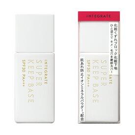 【送料無料】 資生堂 インテグレート スーパーキープベース