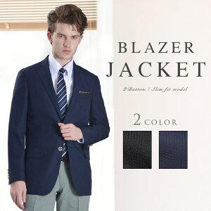 紺ブレザー メタルボタン メンズ ビジネス テーラードジャケット 2ツボタン スリム 黒ブレザー ブラック ネイビー ビジネス カジュアル アイビー プレッピー トラッド トラベル オールシー