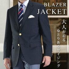 ジャケットメンズテーラードジャケットブレザーノッチドラペル2ツボタンビジネス【送料無料】