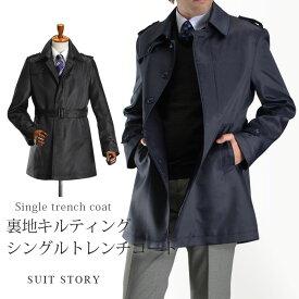 シングルトレンチコート メンズ ビジネス ボンディング素材 撥水加工 スリーシーズン ブラック ネイビー おしゃれ