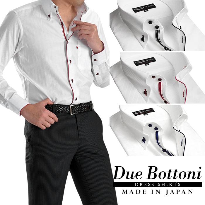 ドレスシャツ メンズ ボタンダウン ドゥエボットーニ ホワイト カラーテープ&パイピング 日本製 綿100%【Le orme】