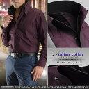 【日本製・綿100%】イタリアンハイカラー・フェイクレイヤード2枚衿ボタンダウンメンズドレスシャツ/ワインレッド(…