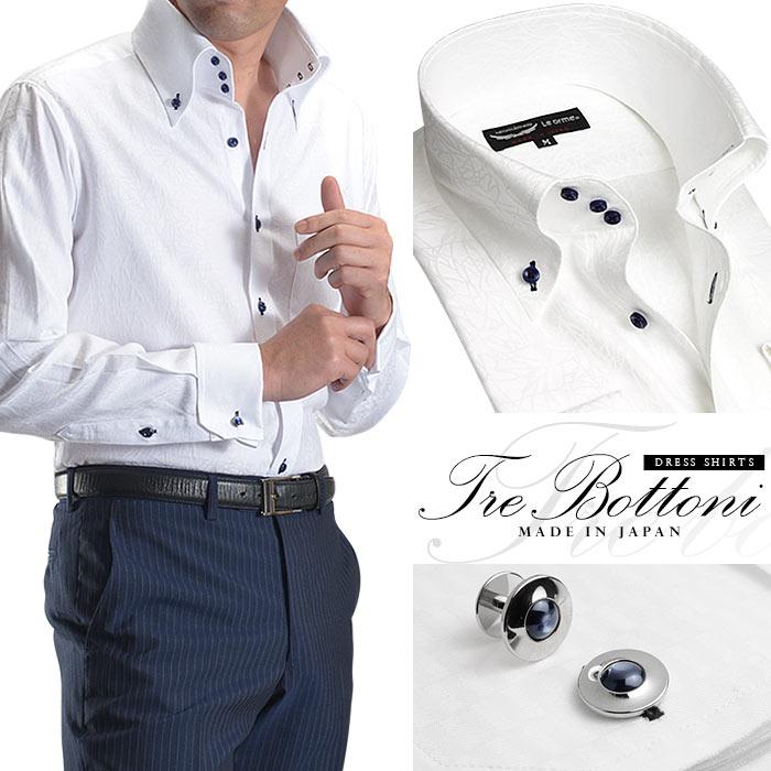 日本製 綿100% トレボットーニ ボタンダウン ダブルカフスドレスシャツ ホワイト【Le orme】(ワイシャツ 長袖 パーティー 2次会 モード ホスト Yシャツ)