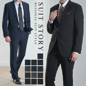 ビジネススーツ メンズ シングル 2つボタン 安い ストレッチ 春夏 30代 40代 50代 男性 セットアップ スーツハンガー付属