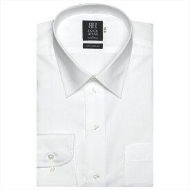 ワイシャツ 長袖 形態安定 レギュラー 綿100% 白無地 ブロード 標準体