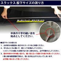 お直し・裾上げ(シングル)※返品・交換ができなくなりますのでご注意下さい/pants-resize