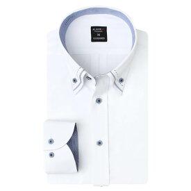 ワイシャツ 長袖 メンズ Yシャツ かっこいい 白 ボタンダウン レギュラー ドレスシャツ ビジネスシャツ コンフォート ゆったり カッターシャツ / sun-ml-wd-1130 宅配便のみ