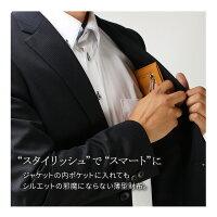 【本革】名刺入れ/oth-ux-wa-1275【SB9066】